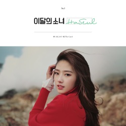 HaSeul - Single album reviews, download