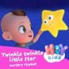 Twinkle Twinkle Little Star - Single album lyrics, reviews, download