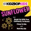 Sunflower - EP album lyrics, reviews, download