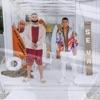 Se Va - Single album lyrics, reviews, download