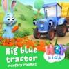Big Blue Tractor - Single album lyrics, reviews, download