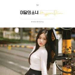HyunJin - Single album reviews, download