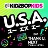 U.S.A. - Single album lyrics, reviews, download