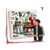 I'm So Me album lyrics, reviews, download