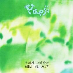 WHAT WE DREW 우리가 그려왔던 by Yaeji album songs, reviews, credits
