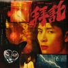 Pretty Please by Jackson Wang & Galantis song lyrics