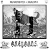 G.R.E.Y.G.O.D.S.I.I. - EP album lyrics, reviews, download