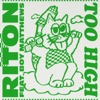 Too High (feat. Boy Matthews) - Single album lyrics, reviews, download