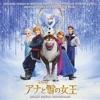 Frozen (Japanese Original Motion Picture Soundtrack) [Deluxe Edition] album lyrics, reviews, download