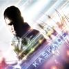 Strobelite Seduction by Kaskade album lyrics
