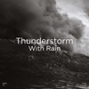 Thunderstorm in the Tent song lyrics