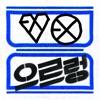 The 1st Album 'XOXO' (Repackage) album lyrics, reviews, download