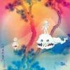 KIDS SEE GHOSTS album lyrics, reviews, download