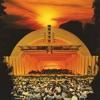 At Dawn: 20th Anniversary Edition album lyrics, reviews, download