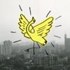 Yellow Crane - EP by Hua Li 化力 album lyrics