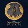 The Gereg (Deluxe Edition) by The Hu album lyrics
