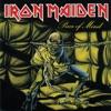 Piece of Mind (Remastered) by Iron Maiden album lyrics
