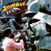 Zombie - EP album cover