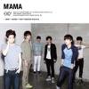 Mama (The 1st Mini Album) - EP album lyrics, reviews, download