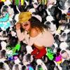 Juno album lyrics, reviews, download