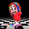 MAMA (feat. Nicki Minaj & Kanye West) song lyrics