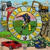 Michigan Boy Boat album lyrics, reviews, download