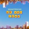 Up & Down - Single album lyrics, reviews, download