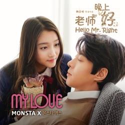 선생님 좋은 밤이예요 (Original Television Soundtrack) - Single album reviews, download