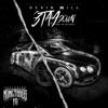 Stay Down (feat. Moneybagg Yo) - Single album lyrics, reviews, download