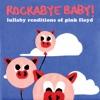 Lullaby Renditions of Pink Floyd album lyrics, reviews, download
