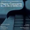 Rachmaninoff: Piano Concerto No. 3 in D Minor album lyrics, reviews, download