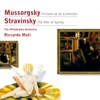 Mussorgsky: Pictures at an Exhibition - Stravinsky: The Rite of Spring album lyrics, reviews, download