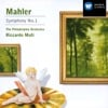 Mahler: Symphony No.1 album lyrics, reviews, download