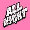 All Night/Elevator Music (feat. John B) - EP album lyrics, reviews, download