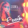 Feenin (feat. Kevin Gates) - Single album lyrics, reviews, download