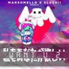 Want U 2 (Marshmello & Slushii Remix) - Single album lyrics, reviews, download