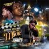The Movie (Gangsta Grillz) album lyrics, reviews, download